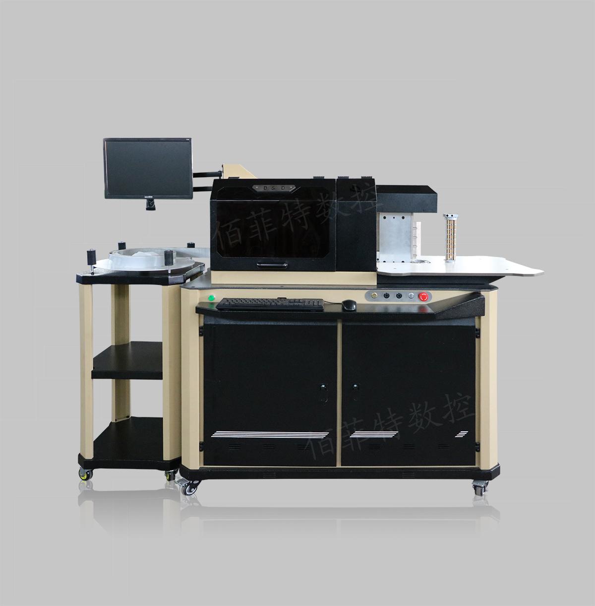 全自动高速平板弯字机S130-160