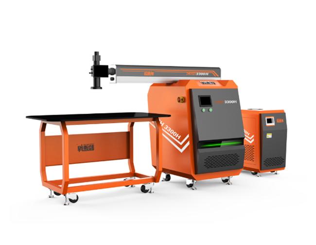 300 激光焊字机