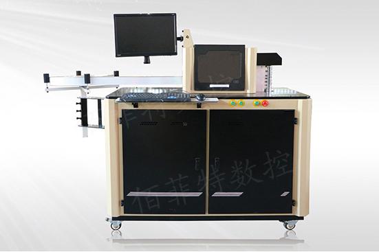 全自动铝型材弯字机L-130