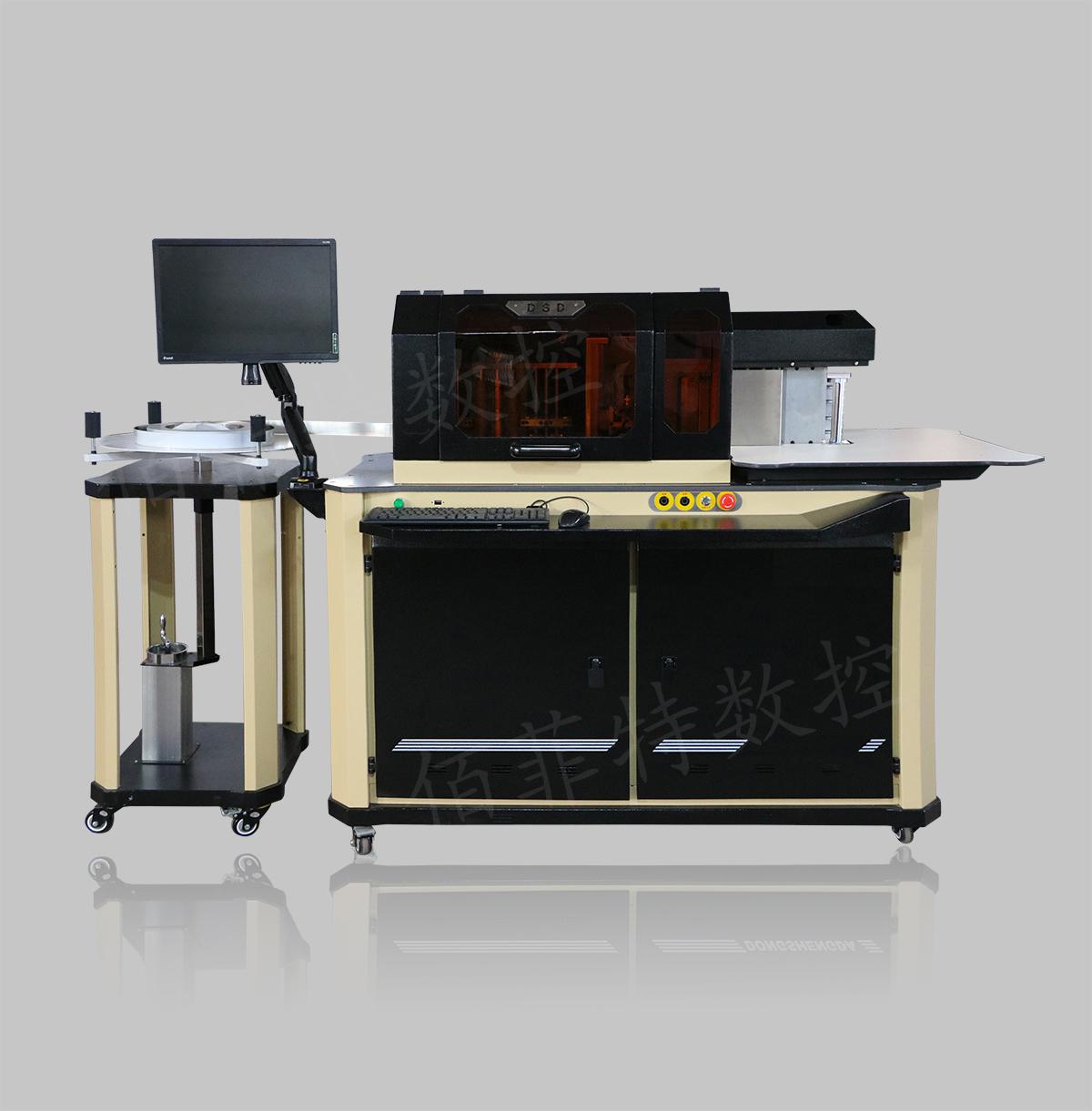 全自动多功能弯字机AL1600-130
